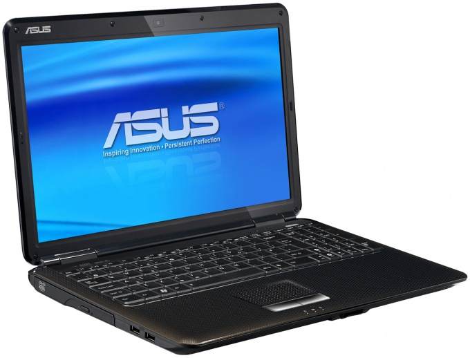 How to enable webcam in laptop Asus