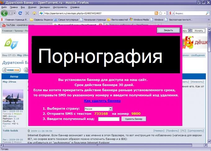 izbavitsya-ot-pornoinformera