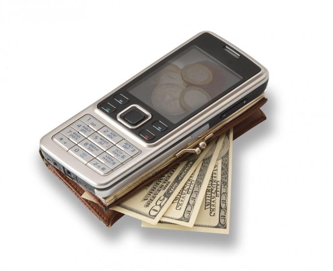 Как подключиться к мобильному банку