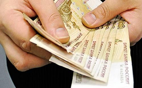 Как получить свой вклад в банке