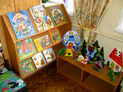Как оформлять книжный уголок в детском саду