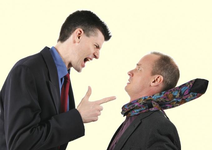 Как оформить выговор сотруднику