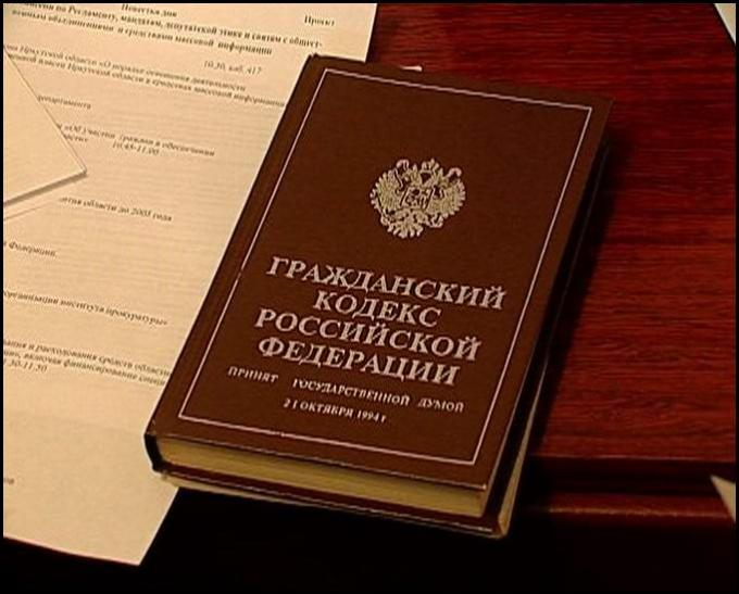 Как составить гражданско-правовой договор