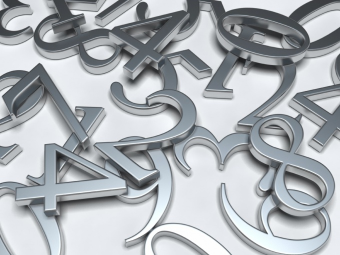 Как складывать системы счисления