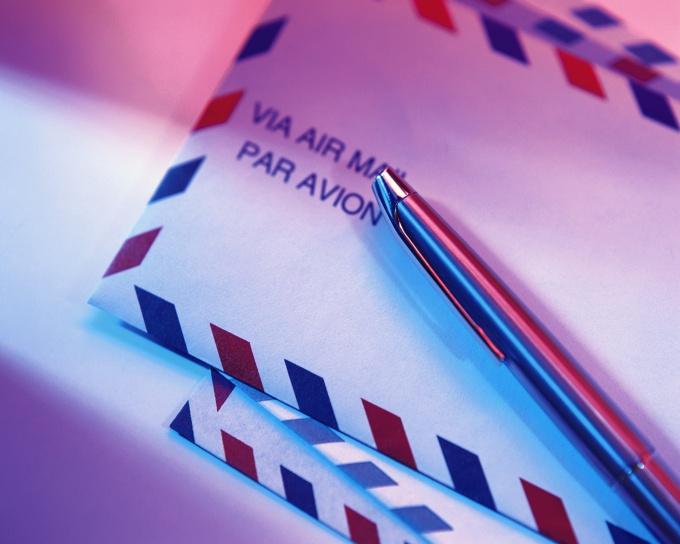 Как найти заказное письмо