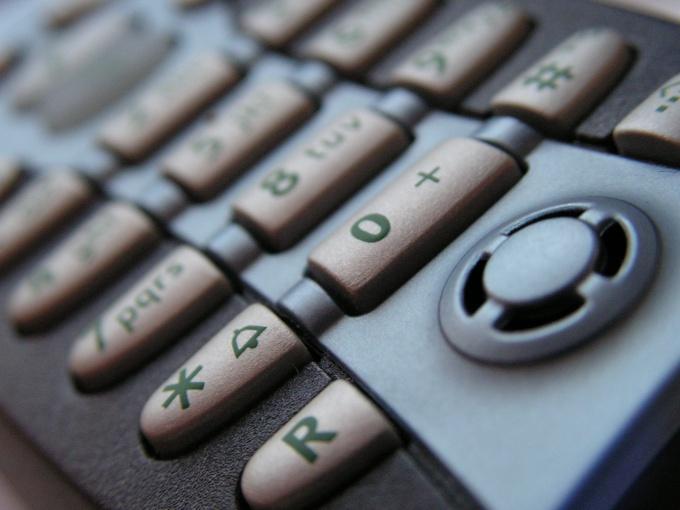 Как отключить голосовую почту Мегафон