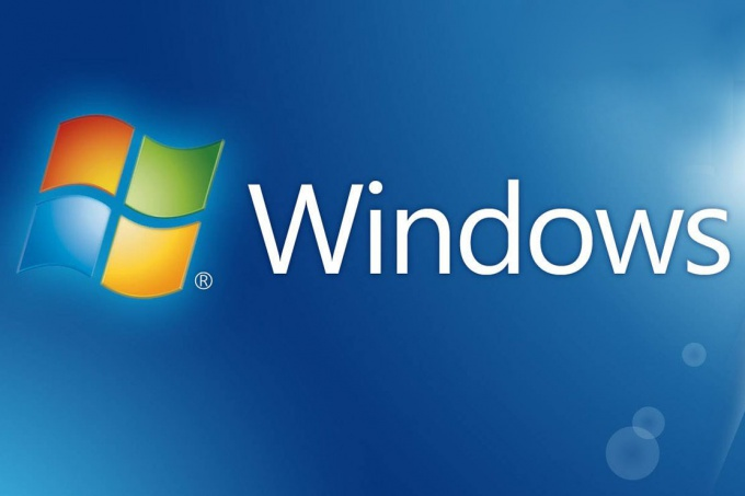 Как запустить программу в Windows