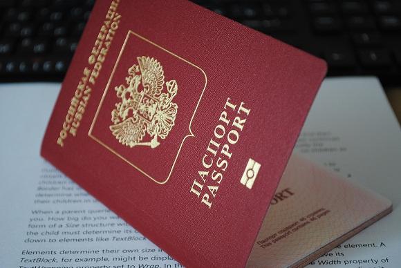 Как получить российское гражданство белорусу