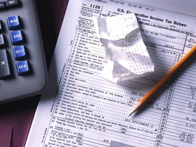 Как узнать о задолженности в налоговой инспекции