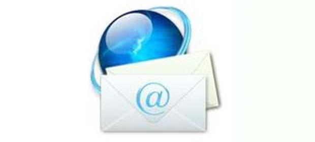 Как рассылать почту