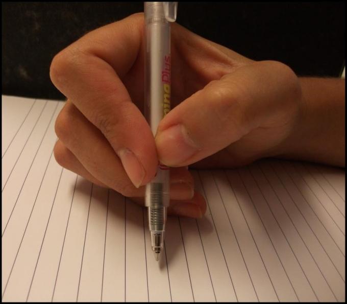 Как написать книгу любимому