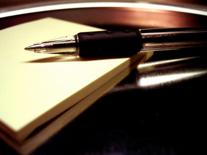 Как написать письмо должнику