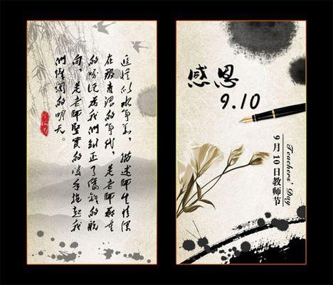 Как писать китайские <strong>иероглифы</strong>