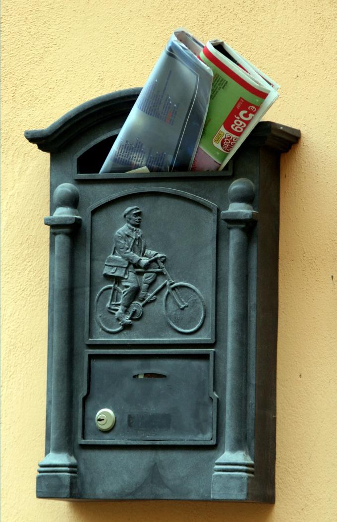 Как найти почтовый индекс