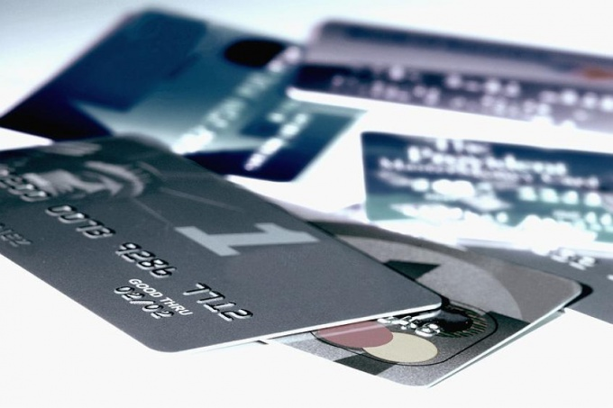 Как отказаться от кредитной <strong&gt;карты</strong&gt;