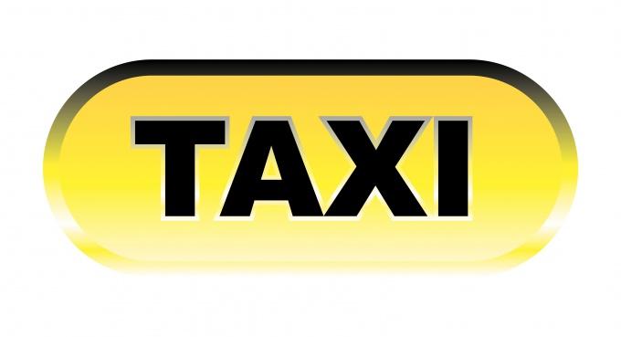 Как открыть диспетчерскую такси