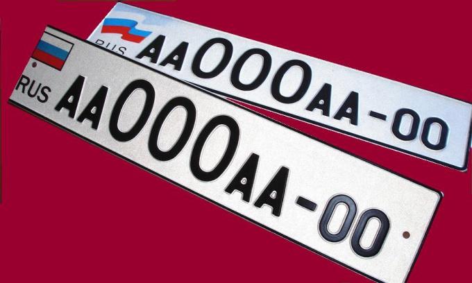 Как зарегистрировать машину в гаи