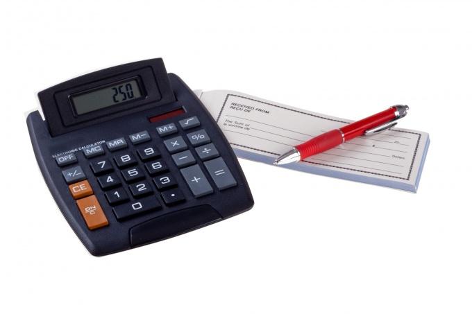 Как проверить долги перед выездом