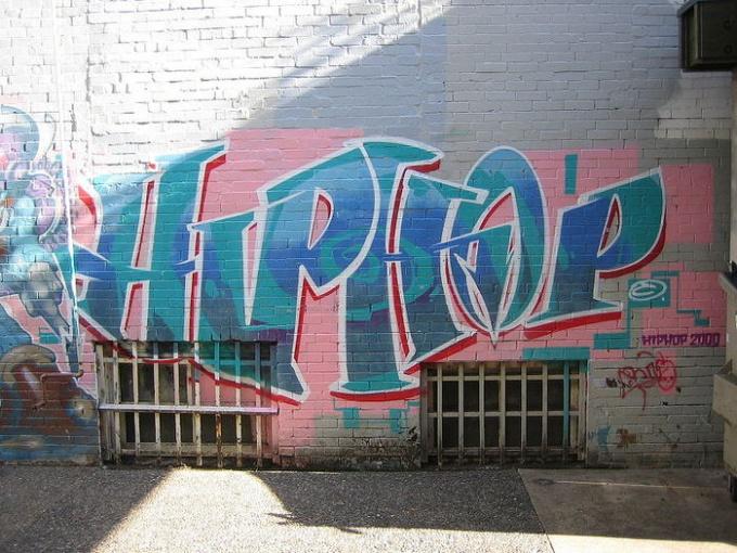 Как написать хип-хоп