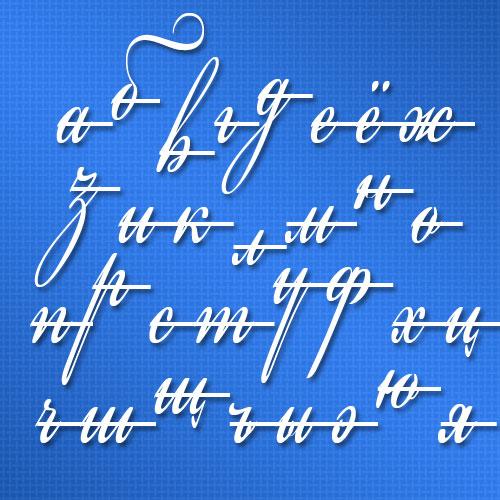 Как писать зачёркнутым шрифтом