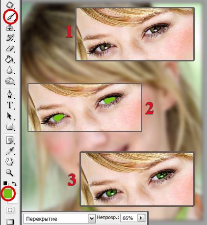 Как нанести <strong>макияж</strong> в <b>фотошопе</b>