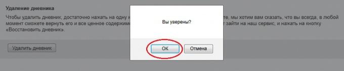 Яндекс любит вас