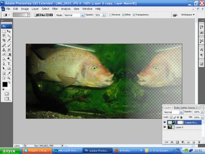 Как в фотошопе сделать копию изображения - Planetarium71.ru