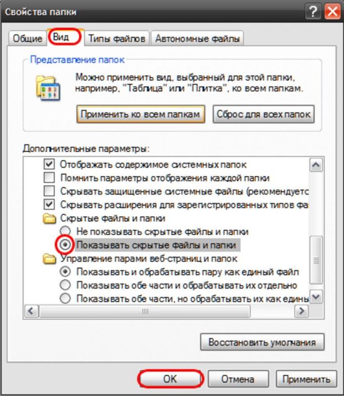 Как убрать с <b>экрана</b> <strong>окно</strong>