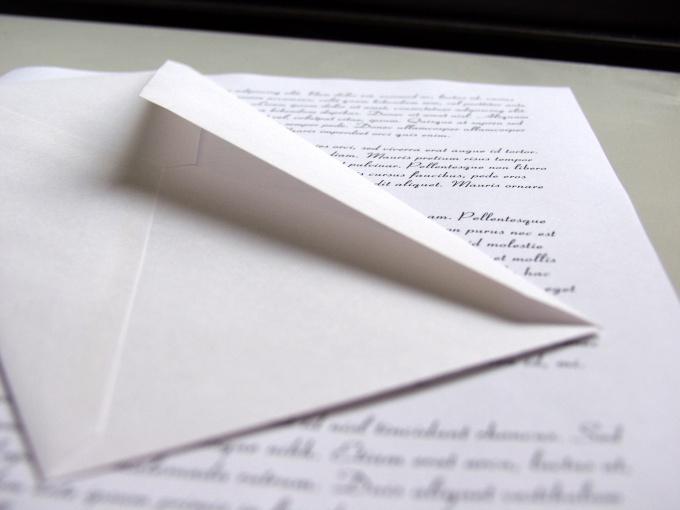 Писать письма очень интересно и в наше время