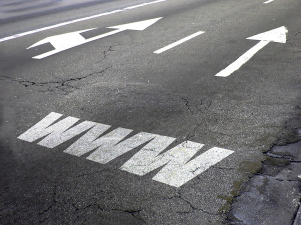 Как перенаправить трафик