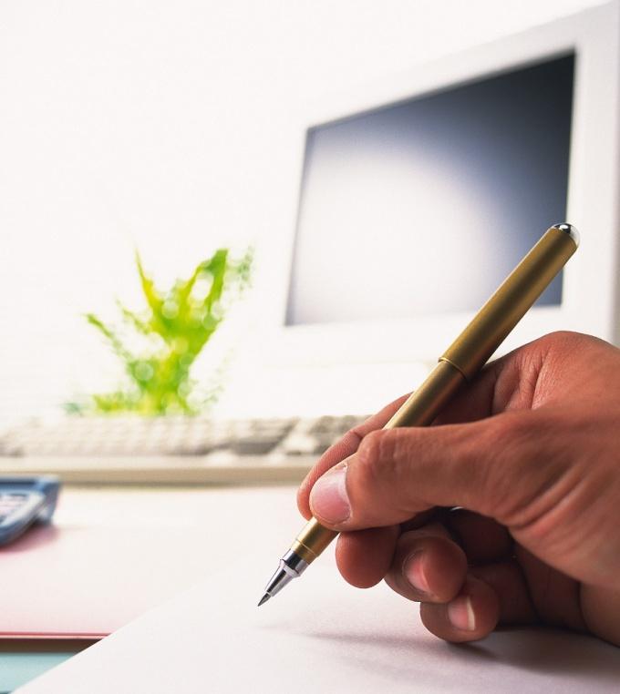Как написать грамотно объяснительную