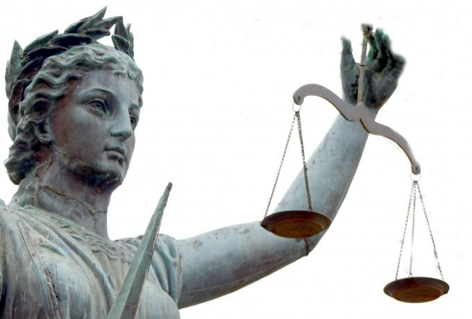 Как обжаловать решение районного суда