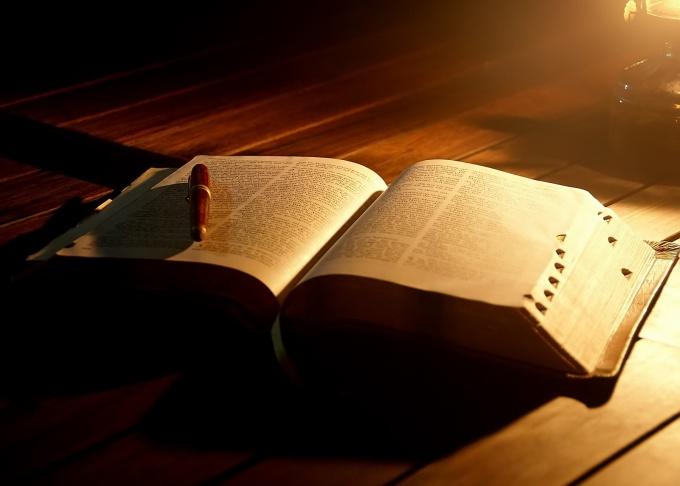 Читайте Библию на том языке, которым хорошо владеете