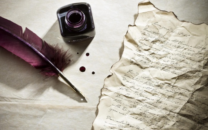 How to write an anonymous letter