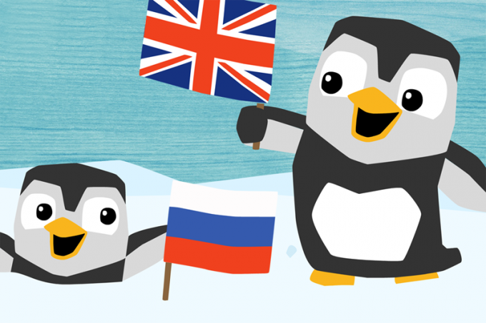 How to switch from English to Russian language