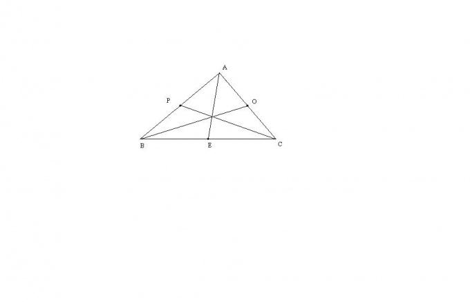 Треугольник ABC с медианами