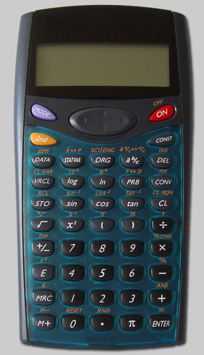 How to calculate logarithm on a calculator