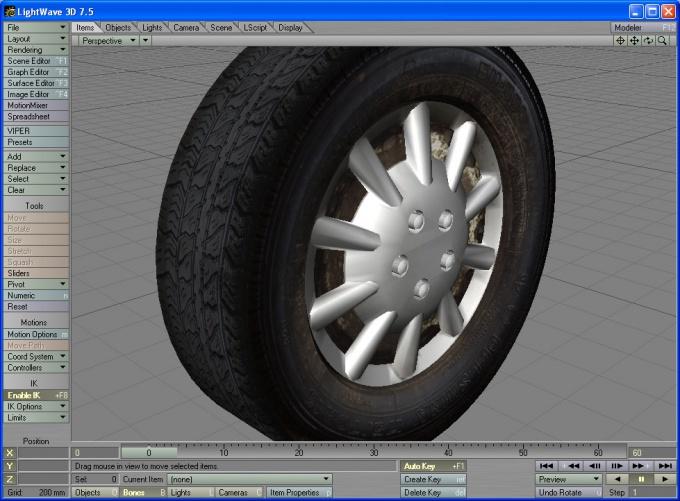 Как нарисовать колесо