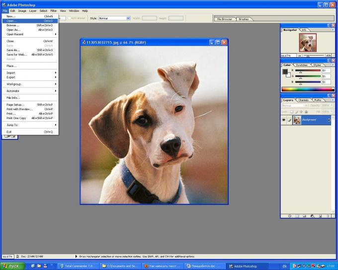 Открытие <b>фотографии</b> в Photoshop