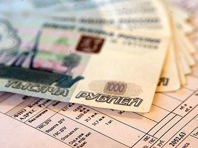 Как найти <b>задолженность</b> по <strong>налогам</strong>