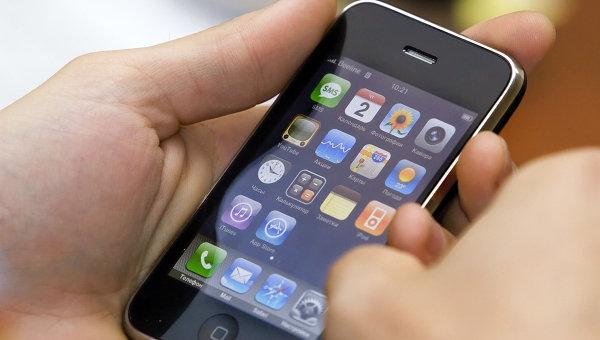Как найти человека по мобильному номеру в Украине