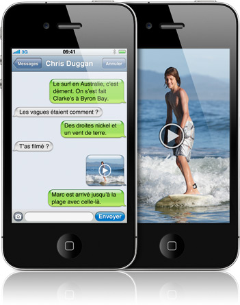 How to send mms <b> message </ b>