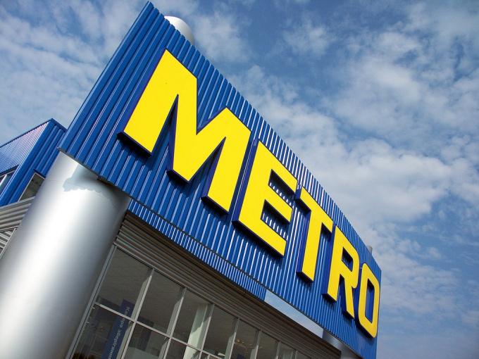 Какие документы нужны для открытия картs в метро
