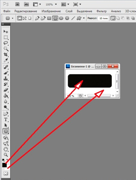 How to draw <strong>button</strong> <b>Photoshop</b>