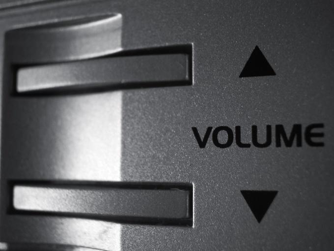 Как прибавить громкость микрофона