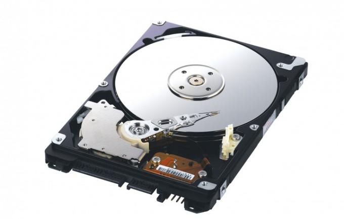 Как отключить проверку диска