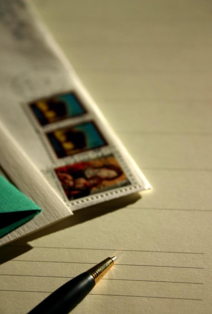 Заказное письмо с вручением