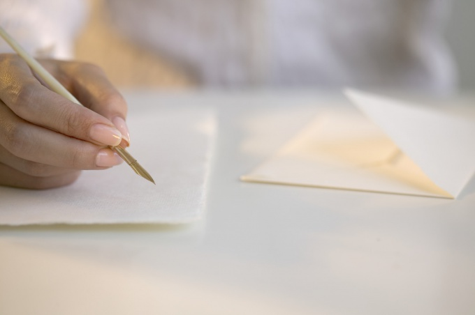 Как написать патриарху