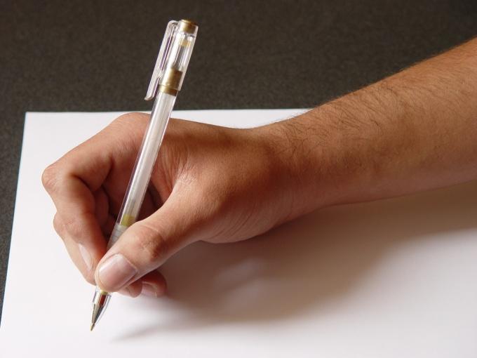 Взрослые держат ручку так, как научились в детстве