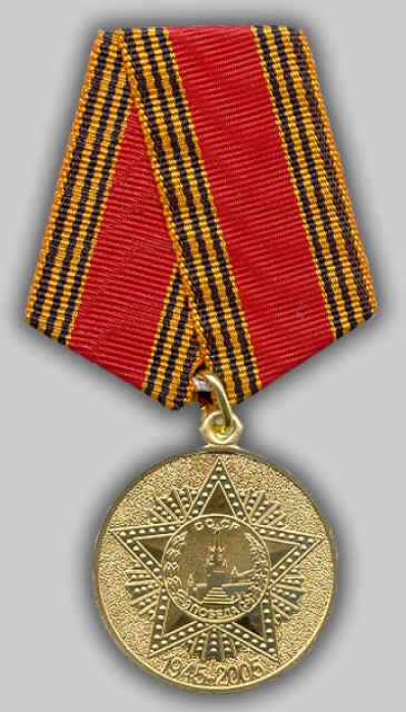The right to wear the medal is a science